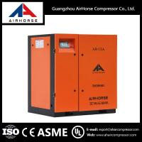 China Chinese High Quality belt driven Screw type Air Compressor 15HP wholesale