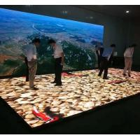 Buy cheap Floor LED screen Interactive LED Floor display Interaction led sign on floor P3.9 P3.91 from wholesalers