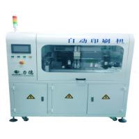 China Automatic SMT Stencil Printing Machine with robot loading pcb wholesale
