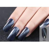 China Mysterious Colors Free Samples Low MOQ Easy Application UV Gel Polish For Nail wholesale