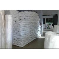 China Water Resistent PP Spunbonded Nonwoven Fabric For Hospital wholesale