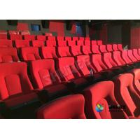 Special Design Sound Vibration Cinema EntertainmentHigh Safety Performance Cinema