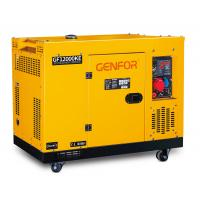 Buy cheap 10KW Air Cooled Engine Silent Diesel Generator Super Soundproof Genset from wholesalers