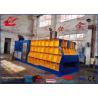 China 2 - 3回/最低容量の屑鉄のせん断リモート・コントロールQ43W-4000A wholesale
