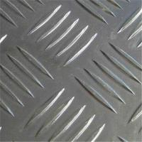 China Anti Rust Aluminium Checker Plate Five Bar Natural Color For Ships / Cars Lights wholesale