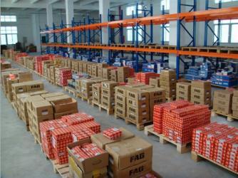 Wuxi FSK Transmission Bearing Co., Ltd