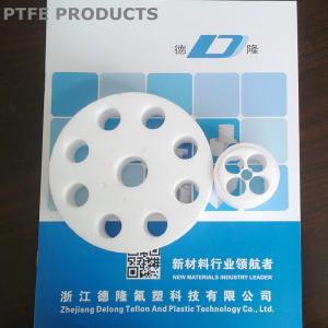 China Delong made ptfe articals wholesale