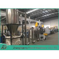 China High Output Plastic Film Recycling Machine , Plastic Recycling Equipment wholesale