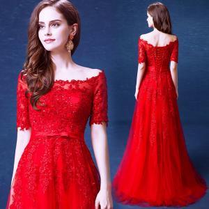 China Red Floor Length Off The Shoulder Lace Elegant Evening Dresses TSJY039 wholesale