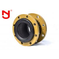 China Galvanized Flange Single Sphere Rubber Expansion Joint Improving Thermal Stability wholesale