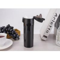 China Anti - Skid Thermal Magnetic Travel Mug 304 Stainless Steel 85*80*170mm wholesale
