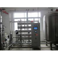 China Injection Plant Pharmaceutical Water Treatment Plant Desalting Rate Above 97% on sale