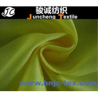 China Wholesale 100% Polyester Warp Knit Tricot Mesh Fabric for Football Sportswear /apparel on sale