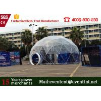 China Clear Roof Beach Shelter Tent With Dual Blocked Out Sunshine PVC Coated Polyester Fabric wholesale