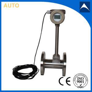 China Low price Wafer type Vortex compress air flow meter/biogas flow meters wholesale