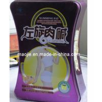 Rapidly Weight Loss Diet Slimming Capsule Weight Loss Slimming Health Food