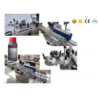 Automatic double side round bottle labeling machine for cosmetics vial labeling sticker