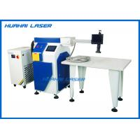 China Eco Friendly Channel Letter Laser Welding Equipment 300W 400W 500W 600W wholesale
