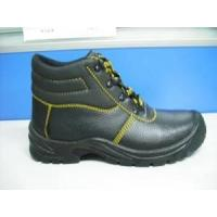 China Safety Shoes Work boots Steel toe cap wholesale