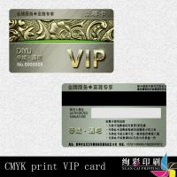China Professional Eco friendly PVC Blank Magnetic Stripe Cards Round Corner wholesale