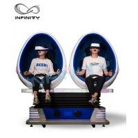 China INFINITY Amusement Park 9D VR Cinema / VR Simulator Chair Playstation Machine For Adults on sale