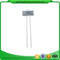 China Metal Flower Garden Plant Markers /  Labels Silver Color Zinc Coated wholesale