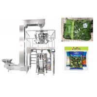 Buy cheap 800ml Or 2000ml Volume Multi Head Weighing And Packing Machine For Dry / Fresh from wholesalers