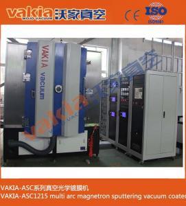China vakia ASC1215 metal films magnetron sputtering / cathode arc plating machine wholesale