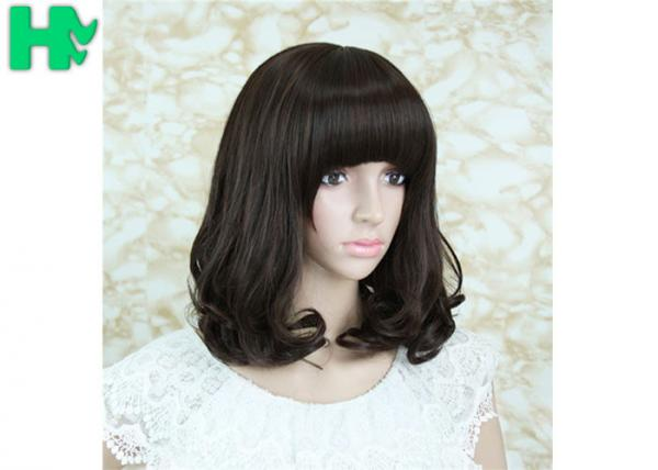 Quality Short Wave Bob Hair Synthetic Hair Wigs Fiber Natural Look Wigs For Women for sale