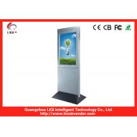 "Water-proof Touchscreen Totem 17"" For Information Self Service Kiosk , Durability"