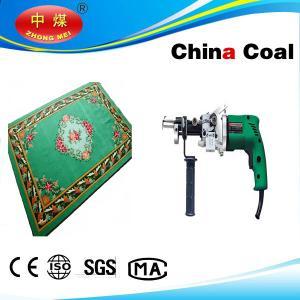 China ZQ-II Portable electric carpet weaving gun wholesale