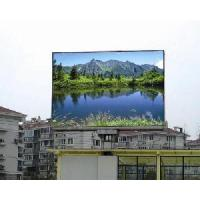 China P10 Outdoor Single Red Color LED Display Screens wholesale