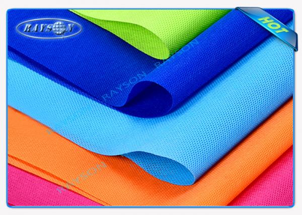 Quality Anti-Bacteria / Anti-Stati Waterproof PP Spunbond Nonwoven Seasame Dot Pattern for sale