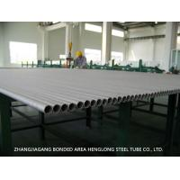 China General Service Seamless Martensitic Ferritic Stainless Steel Tube ASME SA268 on sale