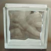 China 190X190X80mm Cloudy clear glass block for sale on sale
