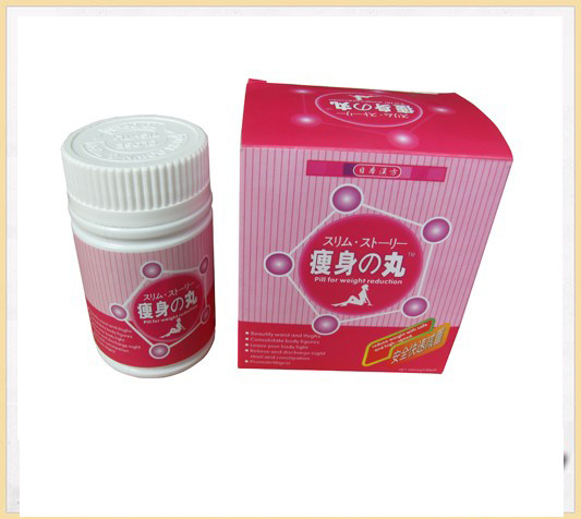 Hcg extra weight loss homeopathic drops image 5
