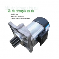 China 5 tons electric hoist running small sports car, three in one reducer motor, electromagnetic brake motor on sale