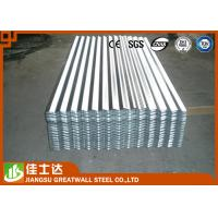 China Yellow / Light Gray Color Steel Coil For Warehouse , SGCC DX51D JIS ASTM/Galvanized steel sheet in coil wholesale