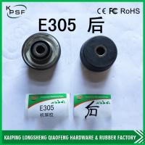 China OEMリアエンジンゴムマウント、E305キャタピラー交換部品 wholesale