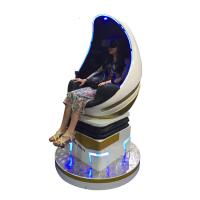 China Special Effect 1 / 2 / 3 Seat 9D VR Cinema / Virtual Reality Egg For Business on sale