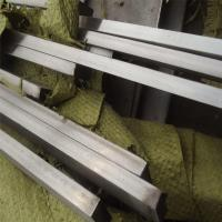 China Grade 420J2 3Cr13 Stainless Steel Flat Bar Hot Rolled 420 Stainless Steel Flat Iron on sale