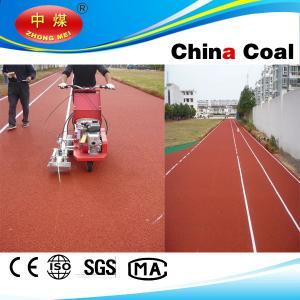 China HXJ line marking machine for running track wholesale