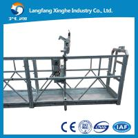 China zlp630 Suspended access platform, wire rope hanging platform, suspended cradle wholesale