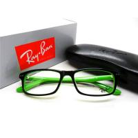 eye glasses  brand eyeglasses