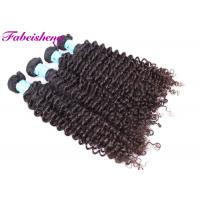 China 9A 16 Inch Full Cuticles Curly Virgin Human Hair Extensions For Black Women wholesale