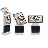 China 43 Inch Stand Alone Lcd Digital Signage 4K Advertising Media Player wholesale