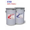 China 8788  Two Component Polyurethane Adhesive Glue / polyurethane floor adhesive wholesale