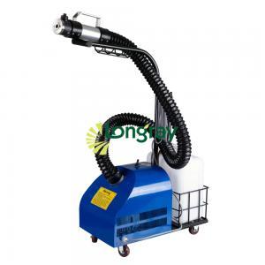China Electric ULV Cold Fogger/ULV sprayer/ULV fog wholesale