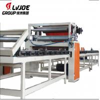 China PVC Ceiling Machine Automatic Production Line 1300mm Max Laminating Wid on sale
