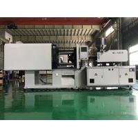 China HC380 380Ton 3800KN Clamping Force General Purpose Plastic Injection Molding Machine wholesale